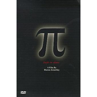 Importación de USA de PI [DVD]