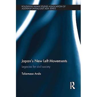 اليابان تركات حركات اليسار الجديد للمجتمع المدني إندو & تاكيماسا