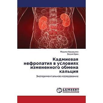 Kadmievaya Nefropatiya V Usloviyakh Izmenennogo Obmena Kaltsiya von Khadartseva Madina