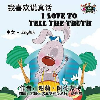 I Love to Tell the Truth Chinese English Bilingual Edition by Admont & Shelley