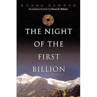 The Night of the First Billion (New edition) by Ghada Samman - Nancy