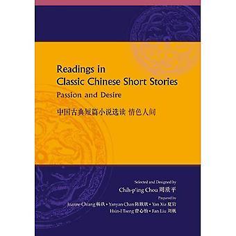 Lezingen in het klassieke Chinese korte verhalen