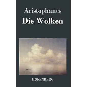 Die Wolken d'Aristophane