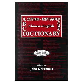 Kinesisk-engelsk ordbok (ABC kinesisk ordbok Ser)