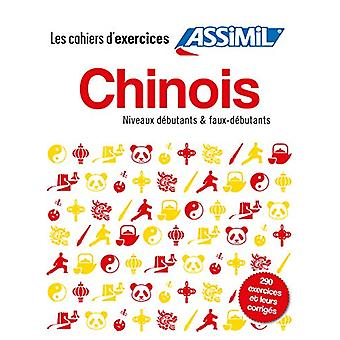 Coffret Cahiers d'exercices CHINOIS - debutants + faux debutants by He