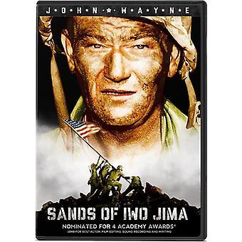 Sands of Iwo Jima [DVD] USA import