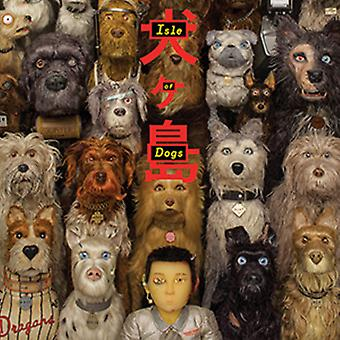Isle of Dogs / O.S.T. - Isle of Dogs / O.S.T. [CD] USA import