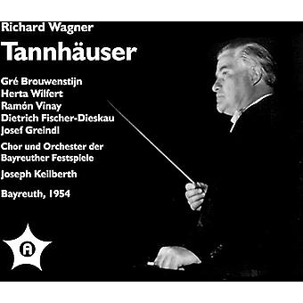 R. Wagner - Richard Wagner: Tannh User [CD] USA import