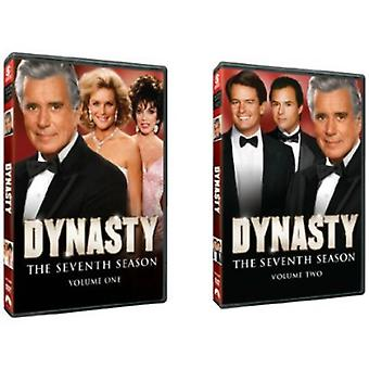 Dynasty - Dynasty: Vol. 1-2-Season 7 [DVD] USA import