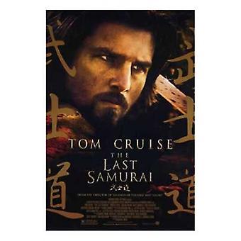 Viimeinen Samurai elokuvajuliste (11 x 17)
