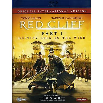 Red Cliff - Red Cliff: Pt. 1 [BLU-RAY] USA import