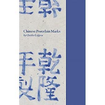 Marques de règne impérial chinois par Christer Lofgren