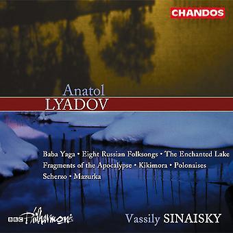 A. Liadov - Ljadov: Orkesterverk [CD] USA import