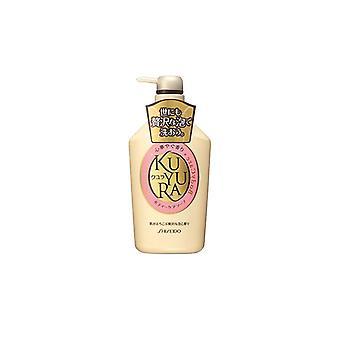 Shiseido Kuyura Body Care Soap - Revitalizing Floral