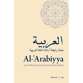 Al-'Arabiyya: Journal of the American Association of� Teachers of Arabic, Volume� 48