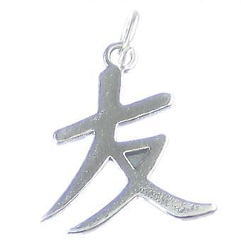 Przyjaźń chiński charakter Sterling Srebrny Urok .925 X1 Przyjaciele Charms - 4065