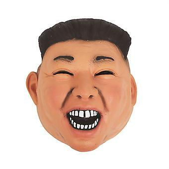 Kim maske Vinyl