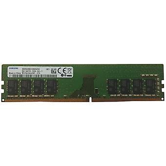 FengChun Arbeitsspeicher, 8 GB, DDR4, PC4-21300, 2.666 MHz, 288 PIN DIMM, 1,2V, CL 19, PC RAM
