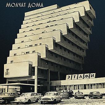 Molchat Doma - Etazhi [Vinyl] USA import