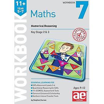 11 + الرياضيات المصنف السنة 5-7 7-الاستدلال بالعملة جيم ستيفن العددي