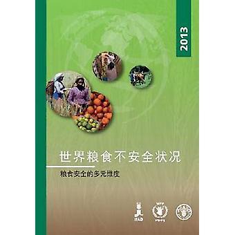 L'état de l'insécurité alimentaire dans le monde 2013 (chinois) - le Multipl