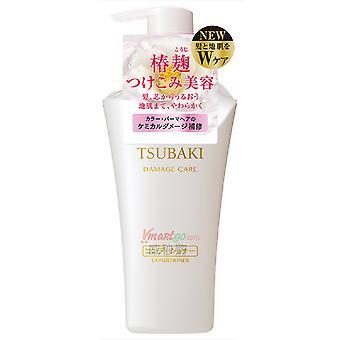Shiseido Tsubaki SchadenseConditioner 500ml