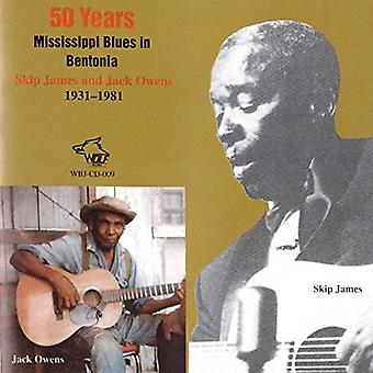 50 Years: Mississippi Blues In Bentonia [CD] USA import