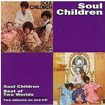 Soul Children - Best of Two Worlds [CD] USA import
