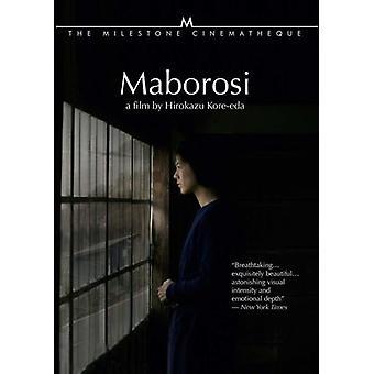 Maborosi [DVD] USA import