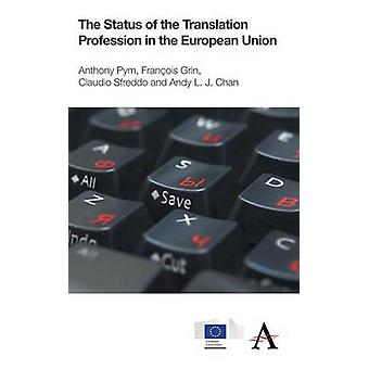 مركز مهنة الترجمة في الاتحاد الأوروبي بيم آند أنتوني