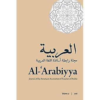 Al-'Arabiyya: Journal de l'Association américaine des professeurs d'arabe, tome 51