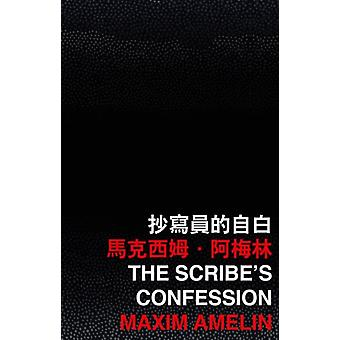 The Scribes Confession by Amelin & Maxim