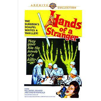 Importación de manos de Estados Unidos de un extraño [DVD]