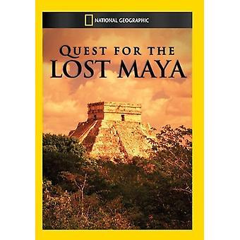 Importação de busca para os EUA de Lost Maya [DVD]
