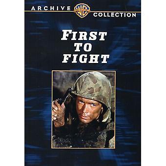 Erster Kampf [DVD] USA import