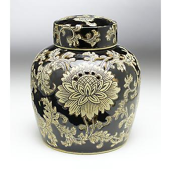 AA Importing 59749 9 Inch Black & Cream Ginger Jar