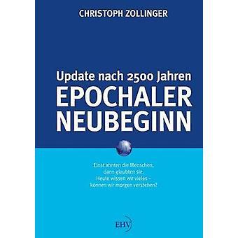 Objets Neubeginn par Zollinger & Christoph