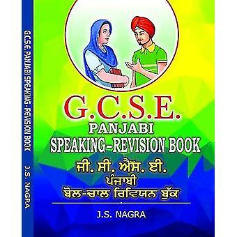 GCSE Panjabi Speaking Revision Book by Jagat Nagra - 9781870383318 Bo