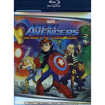 Nästa Avengers-Heroes of Tomorrow [BLU-RAY] USA import