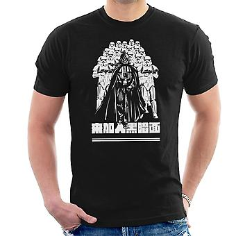 Star Wars Vader March Men's Camiseta