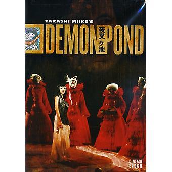 Demon Pond [DVD] USA import