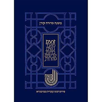 Koren Mishna Sdura Bartenura, Large, Seder Zraim