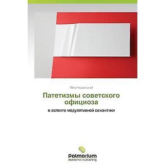 Patetizmy sovetskogo ofitsioza by Chervinskiy Pyetr