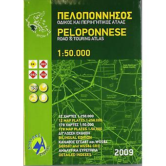 Peloponnese Road and Touring Atlas - 2009 - 9789609824910 Book