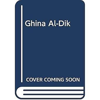 Ghina Al-Dik