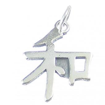Pokój chiński charakter Sterling Silver Charm .925 X 1 Spokojne uroki - 4064