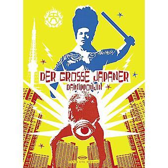Iso mies Japani elokuvajuliste (11 x 17)