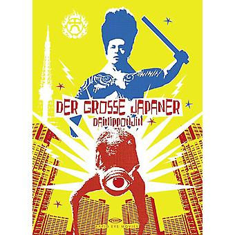 Big Man Japan Movie Poster (11 x 17)