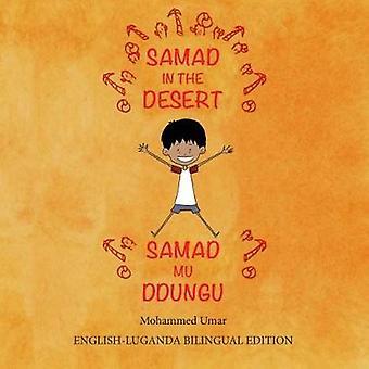 Samad in the Desert Bilingual EnglishLuganda Edition by Umar & Mohammed