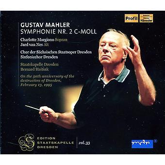 G. Mahler - Mahler: Symphony No. 2 [CD] USA import